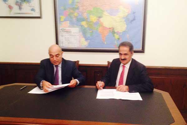 TCDD TAŞIMACILIK-AZERBAYCAN DEMİRYOLLARI (ADY) İLE İŞBİRLİĞİ
